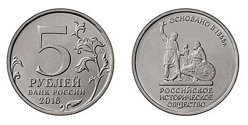 серебряные монеты сбербанка россии каталог цены