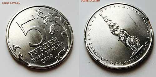 Банк купить юбилейные монеты монета 5 копеек 1832 года стоимость