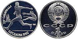 Барселона 1992