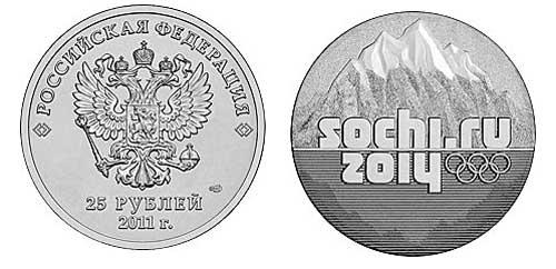 Стоимость олимпийских денег роман газета цена