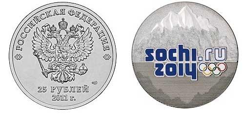 Монеты номинал 25 рублей олимпийские 10 центов с тремя львами 1998 года цена