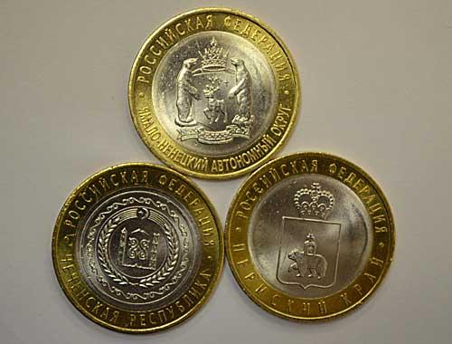 Дорогие десятки серебряная монета николай 2