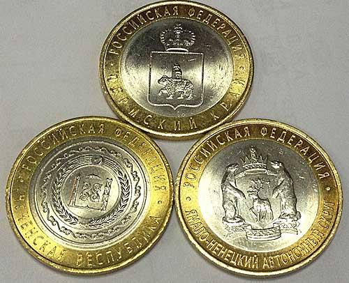 10 рублевая монета чеченская республика стоимость где продать монеты евро